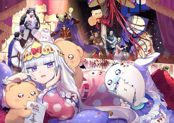 El anime Maoujou de Oyasumi revela una nueva ilustración