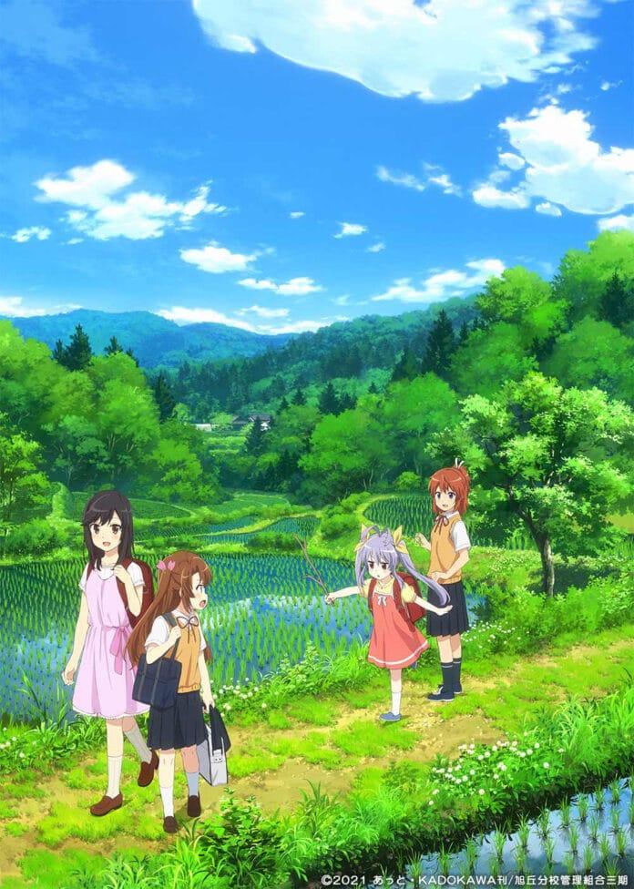 La tercera temporada de Non Non Biyori se estrenará en enero de 2021