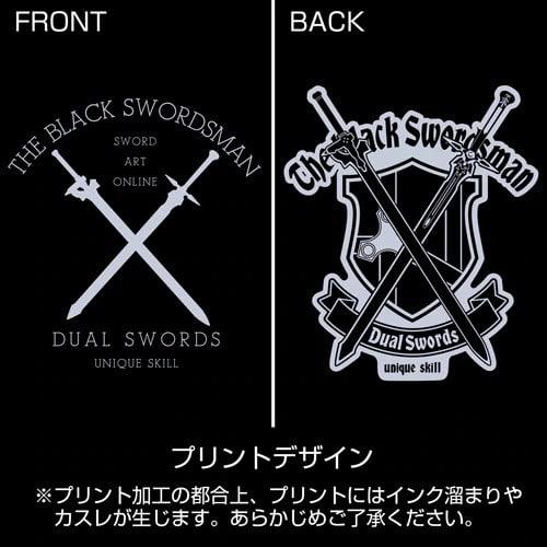 Sword Art Online anuncia una colección de jeans inspirados en Asuna y Kirito
