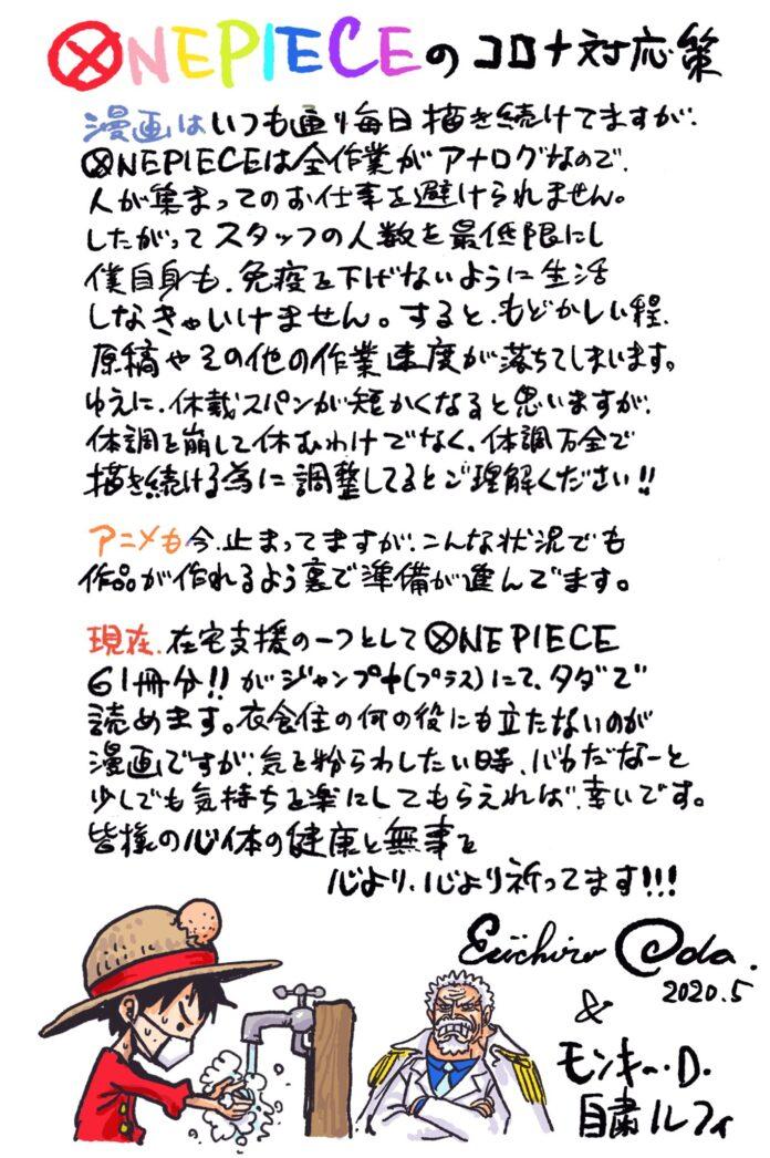 de One Piece revela