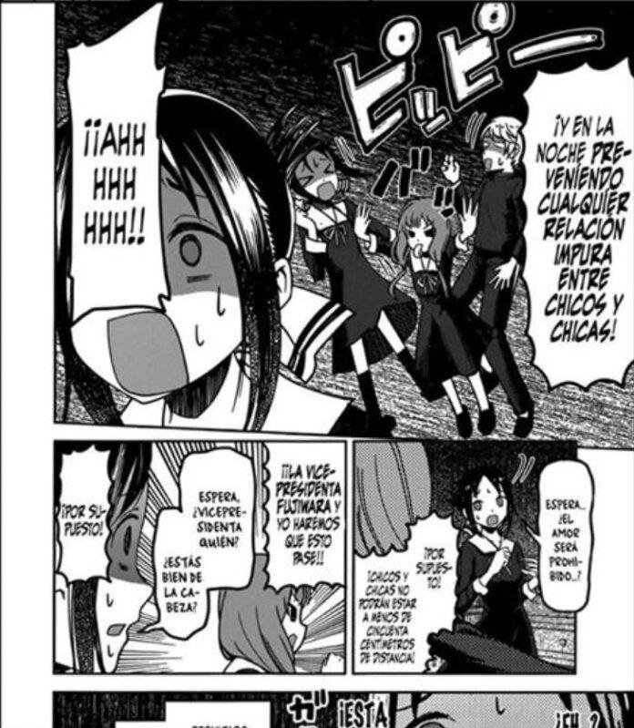 Funimation modificó Kaguya-sama: Love is War para incluir mensajes de distanciamiento social