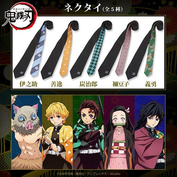 Kimetsu no Yaibalanza una colección de corbatas con diseños peculiares