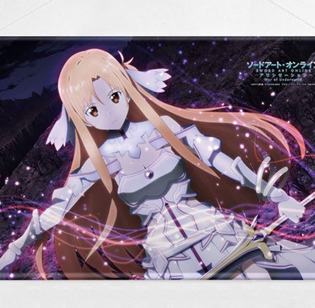 Sword Art Online anuncia productos inspirados en las chicas del anime