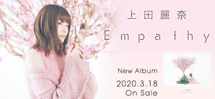 El concierto de Reina Ueada, voz de Kanao en Kimetsu no Yaiba, podría ser cancelado