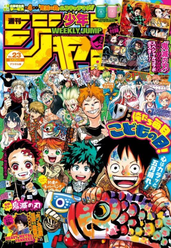 Weekly Shonen Jump revela que habrá más retrasos de mangas por el coronavirus
