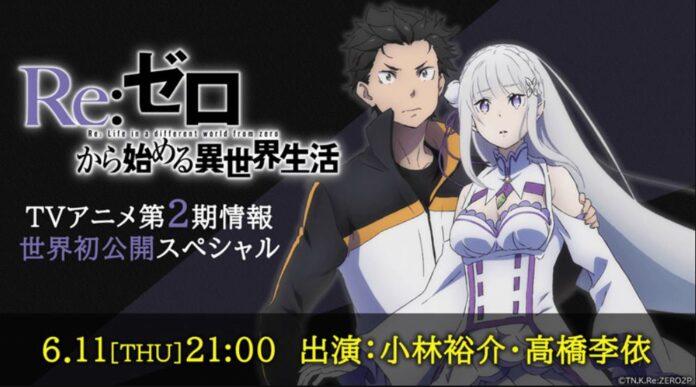 Re:Zero - La segunda temporada podría tener cambios de animación