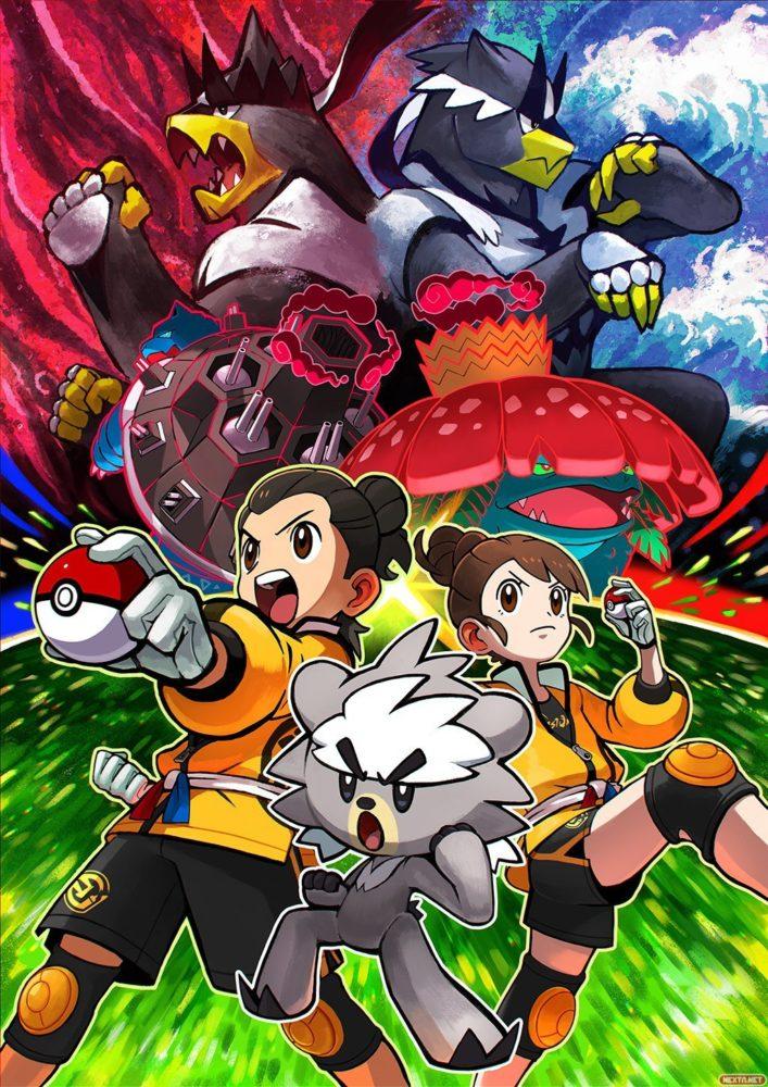 Todos los Pokémon disponibles en la pokedex de pokemon espada y escudo: la isla de la armadura