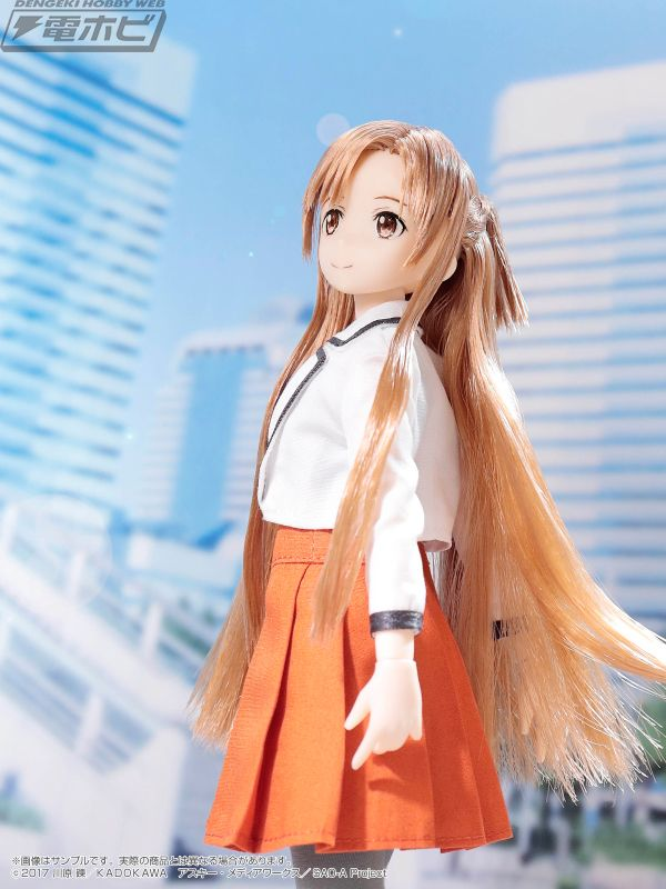 Sword Art Online: Asuna estrena una encantadora muñeca