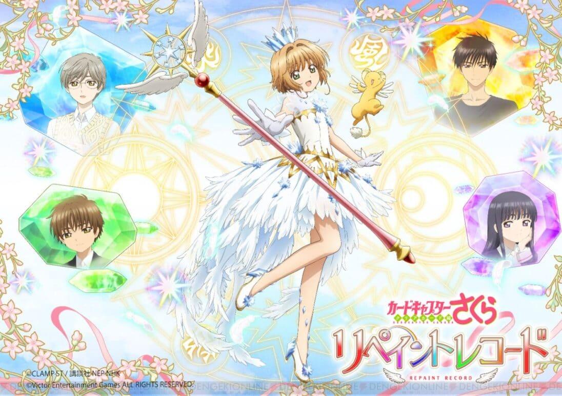 Cardcaptor Sakura anuncia un nuevo videojuego
