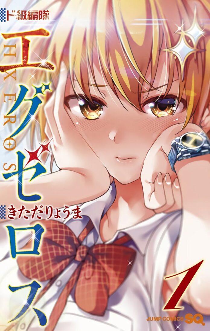 Dokyuu Hentai HxEros tendrá un capítulo especial