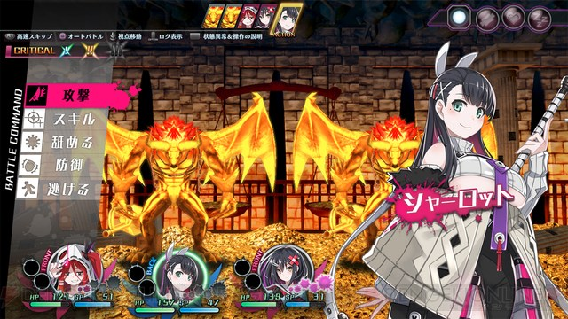 Mary Skelter finale gameplay