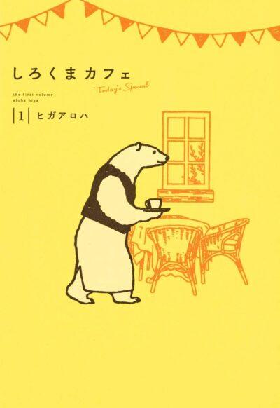 Shirokuma Cafe: Today's Special