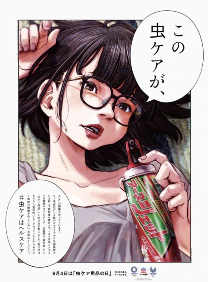 Inio Asano celebra el día de los insectos con una ilustración