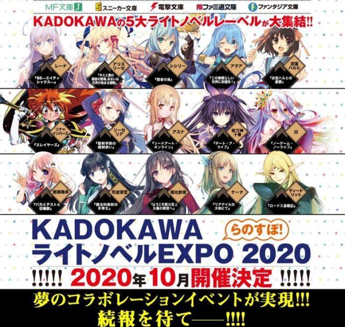El evento Kadokawa Light Novel Expo 2020 ha sido pospuesto por el coronavirus