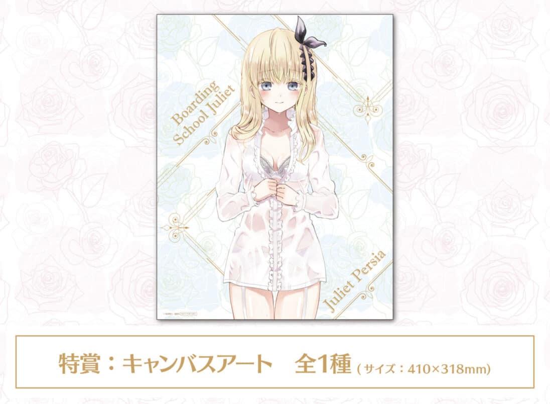 Kishuku Gakkou no Juliet anuncia una lotería con premios inspirados en las chicas del anime