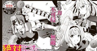 Kōtarō Sekine, new manga