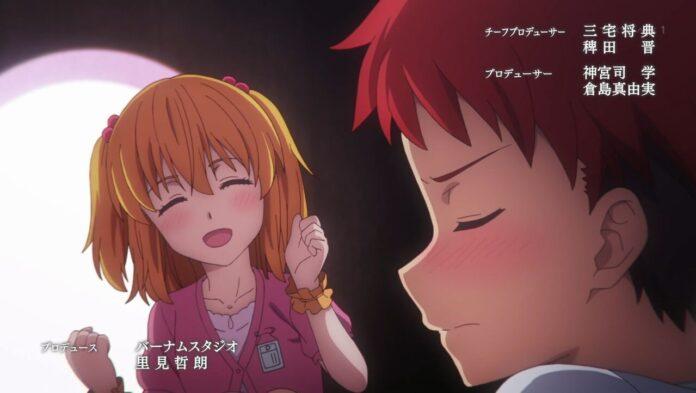 Dokyuu Hentai HxEros Retto Enjo y Hoshino Kirara
