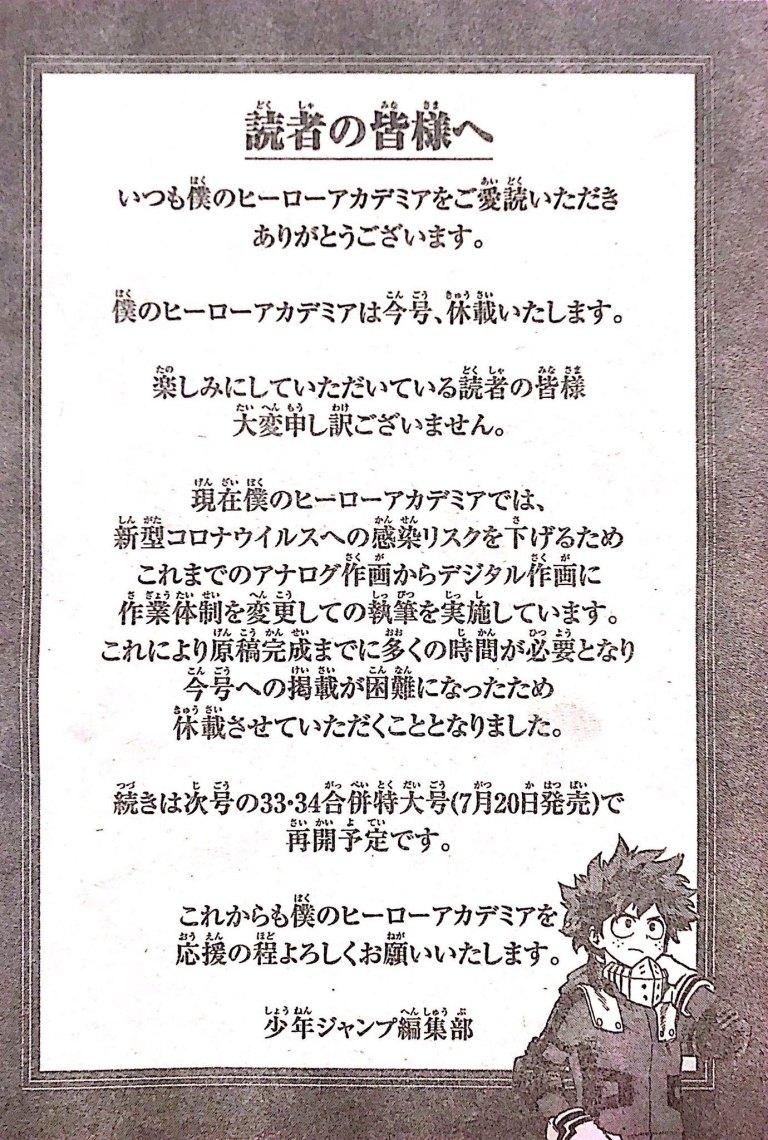 El manga Boku no Hero Academia tendrá una pausa