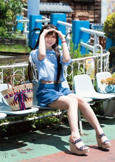 La cosplayer Enako estrena su canal de Youtube con un vídeo