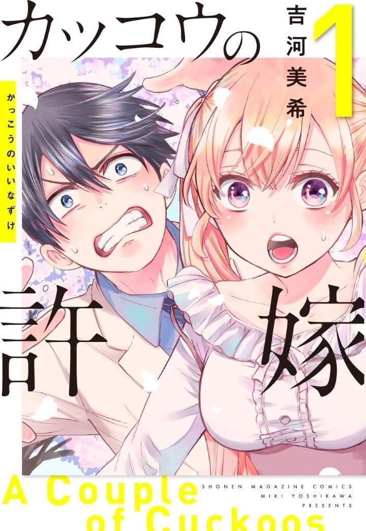 Kakkou no Iinazuke vende 400% más rápido que Go-Toubun no Hanayome en su primer mes