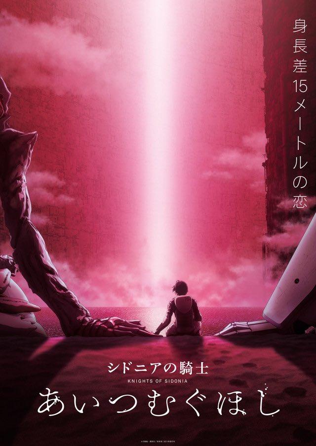 El anime Knights of Sidonia anuncia una película