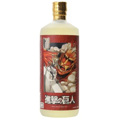 Oimatsu