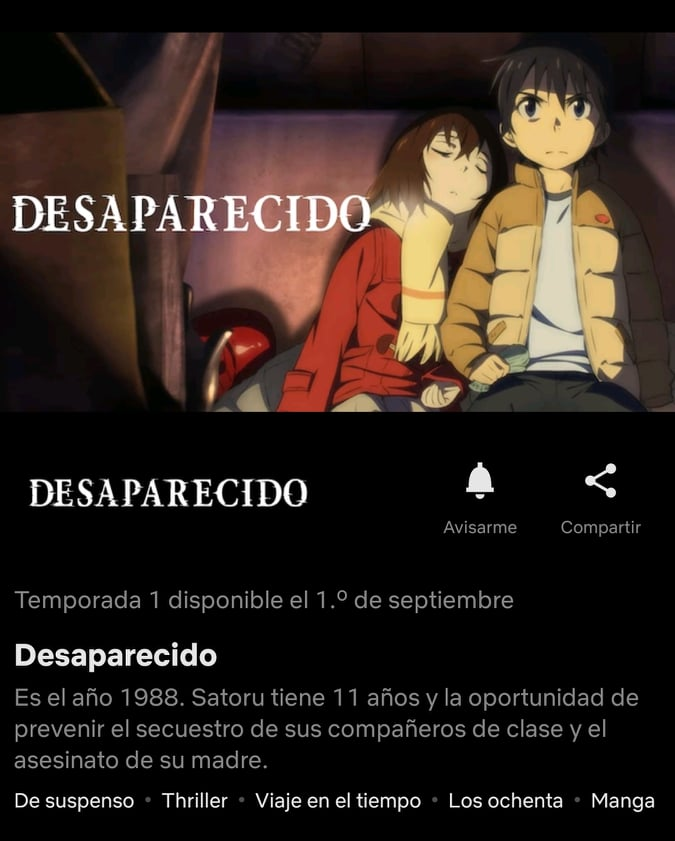 Netflix estrenará Boku Dake ga Inai Machi en Latinoamérica