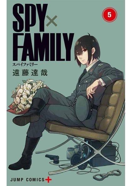 SPY×FAMILY revela la portada de su quinto volumen