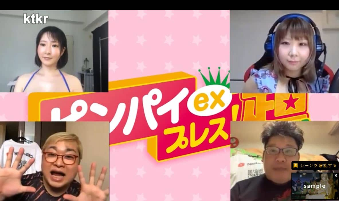 Pink Pineapple: Productora de animes H lanza un canal donde reacciona a H