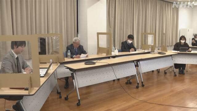 Los seiyuus y actores japoneses recibirán ayuda en salud mental
