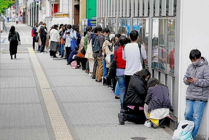 Tomada el 16/10/2020 por Tsubasa Setoguchi, Shinjuku, Tokyo 6:52 am