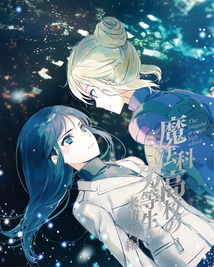 Mahouka Koukou no Rettousei - El segundo volumen de la segunda temporada vendió 6,173 copias durante su primera semana