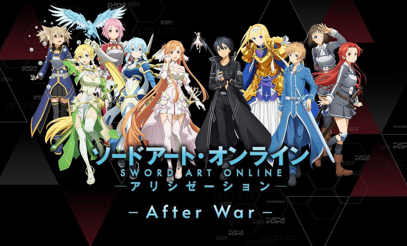 Sword Art Online anuncia un evento especial