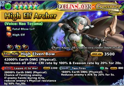 high elf archer buff