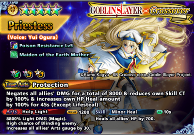 priestess buff