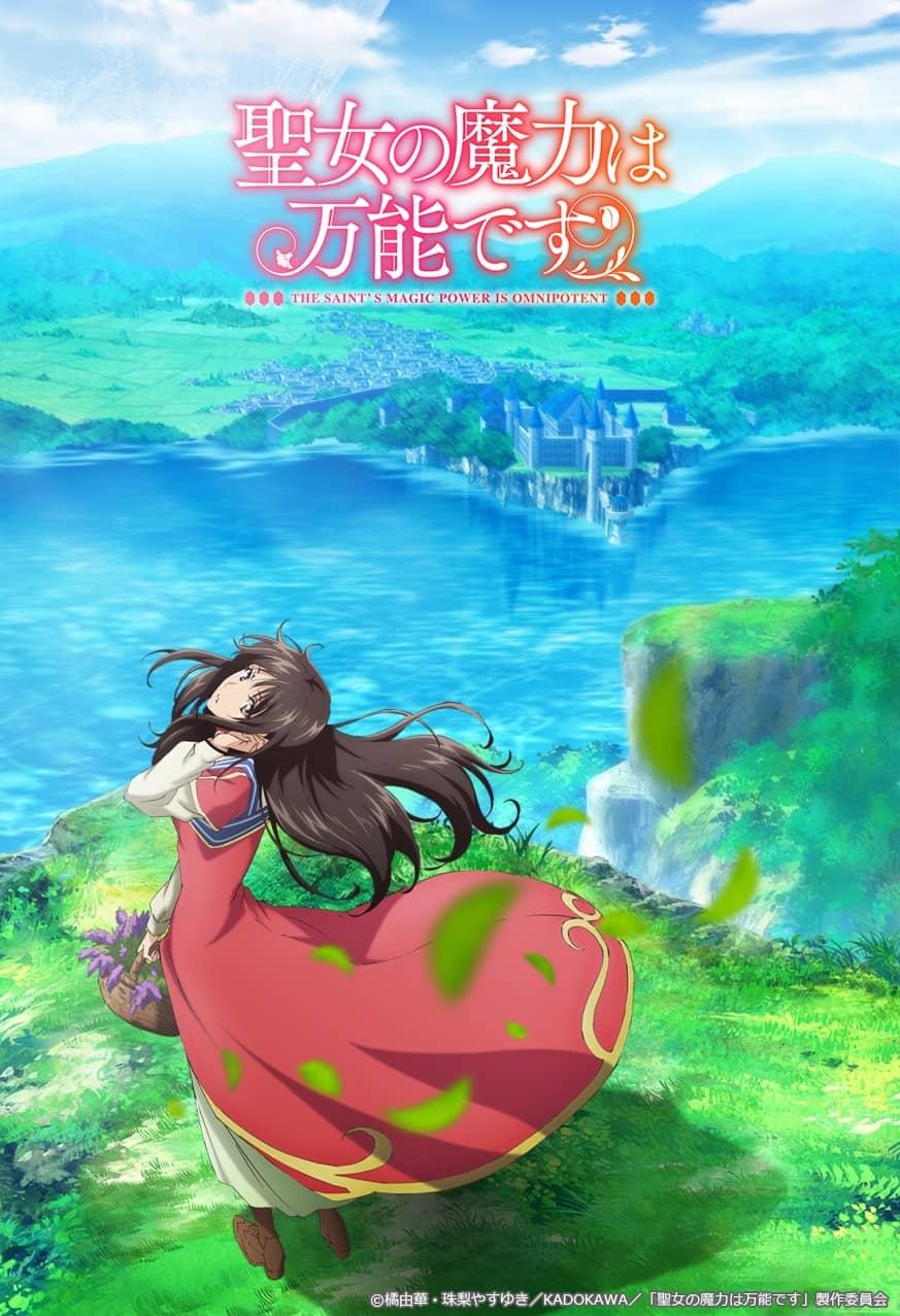 Seijo no Maryoku wa Banno Desu revela su primer visual
