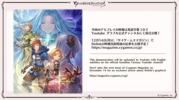 gran blue fantasy magazine
