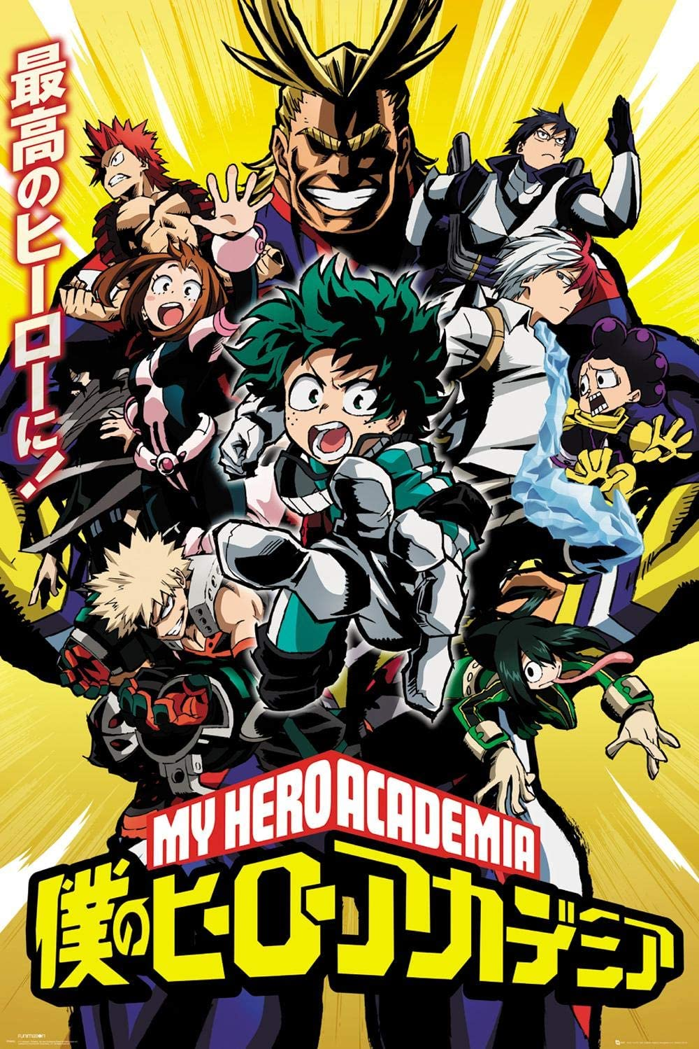 Boku no Hero poster