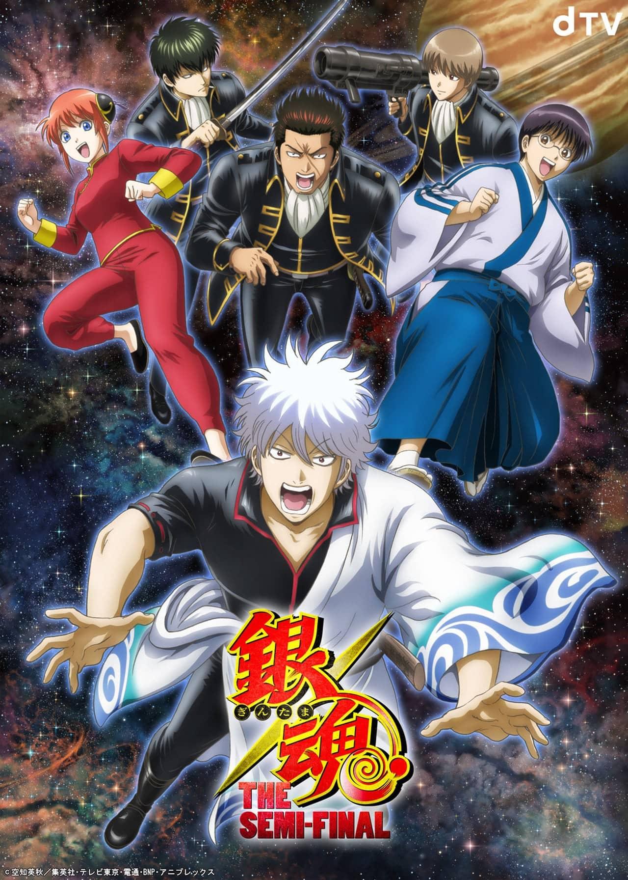 Gintama The Semi-Final promo