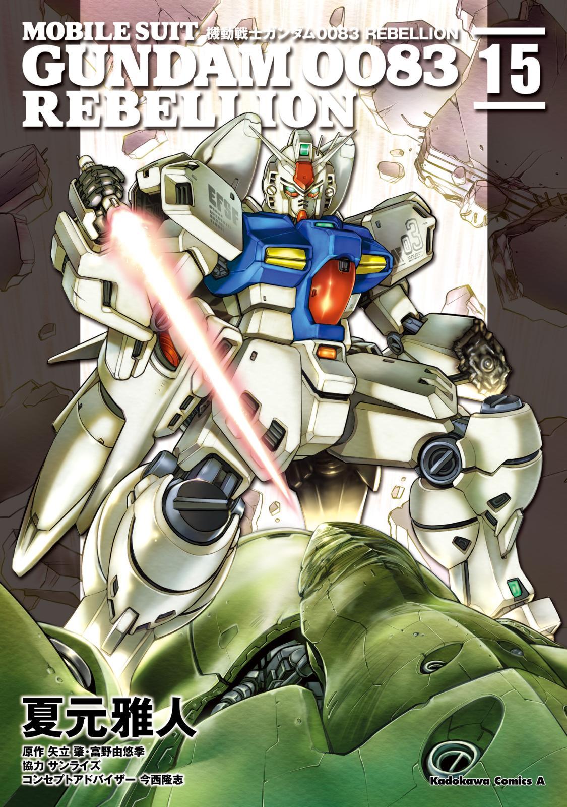 Mobile Suit Gundam Rebellion 15