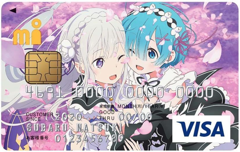 Re: Zero - Rem y Emilia estrenan geniales tarjetas de crédito