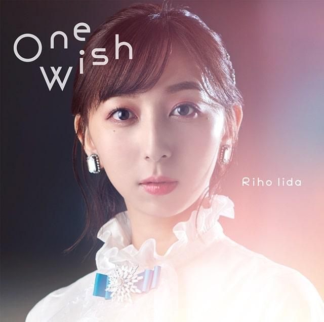 Riho Iida One wish portada 1
