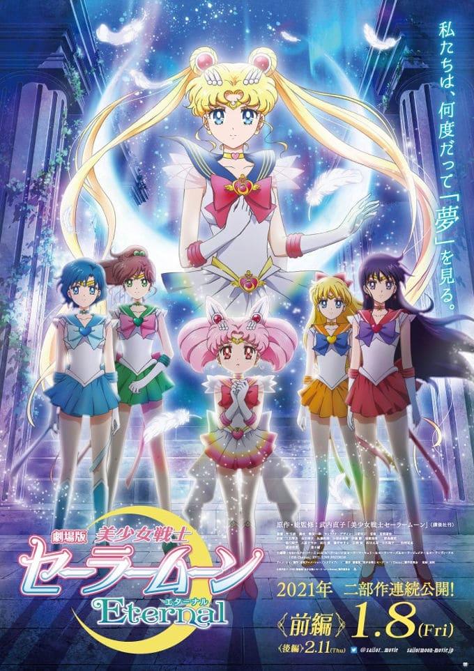 Sailor-Moon-Eternal-Sailor-Scouts-Poster