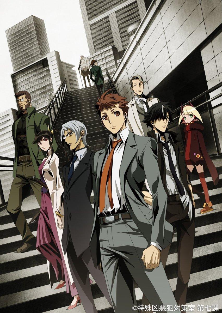 Tokunana anime promocional