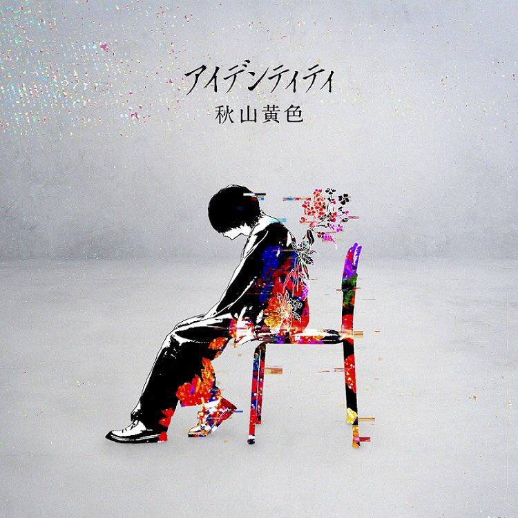 Yakusoku no Neverland CD