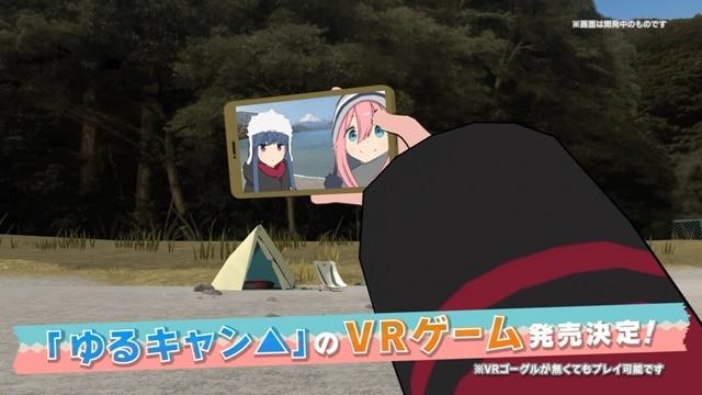 Yuru Camp lake vr