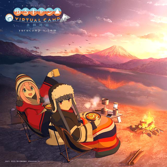 Yuru Camp Lake promo