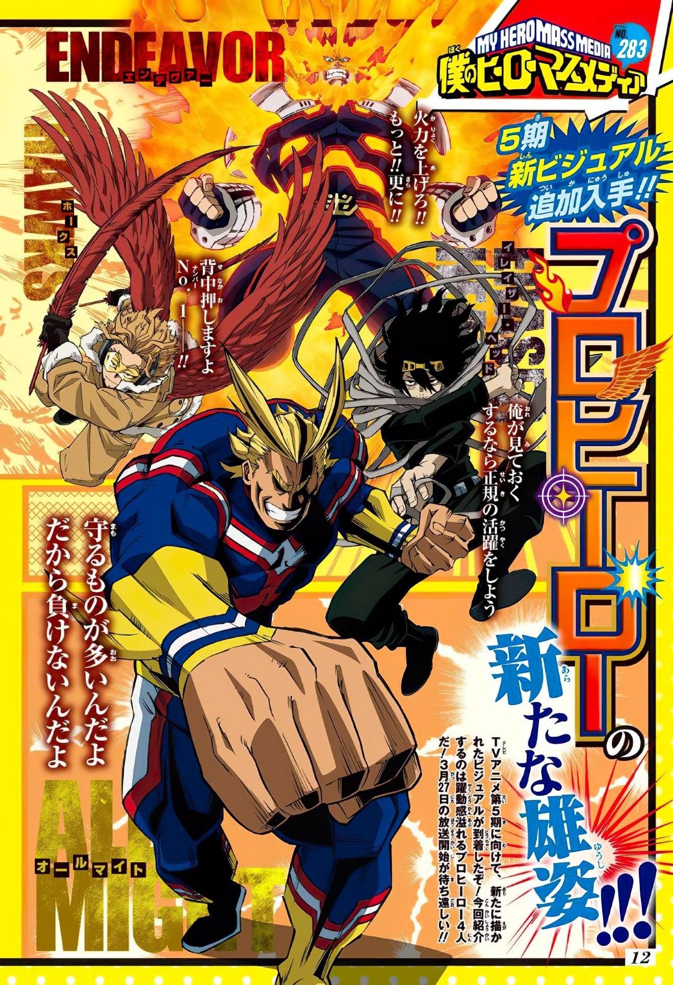 La quinta temporada de Boku no Hero Academia revela un nuevo visual