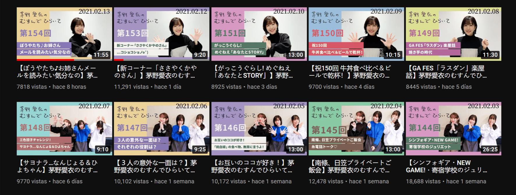 Ai Kayano Canal Youtube