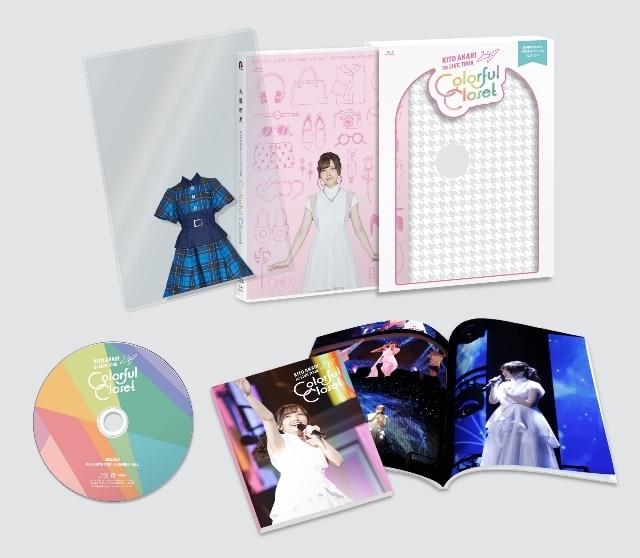 Blu-Ray de Akari Kito set
